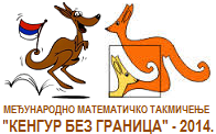 keng_va2014_prijave